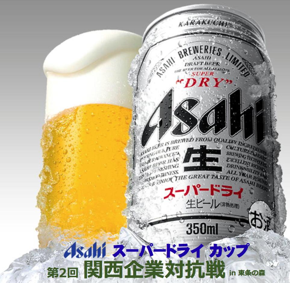 アサヒ ビール 株